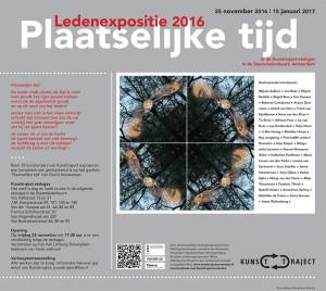 kunsttraject-ledenexpo-2016